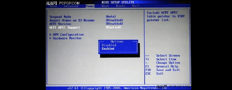怎么下载win7系统到u盘安装不了怎么办