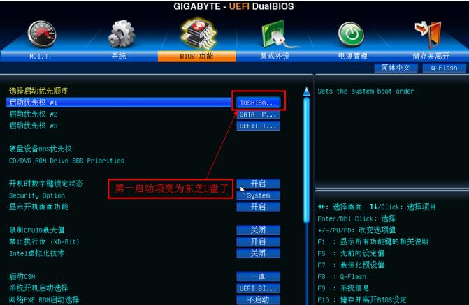 word电脑店u盘装系统教程视频教程