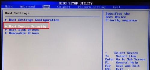 制作u盘重装系统win7系统