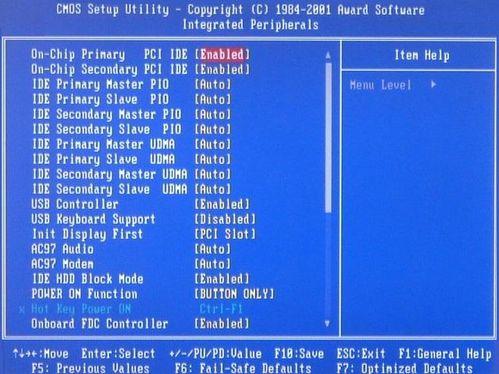 怎么用电视播放u盘视频软件