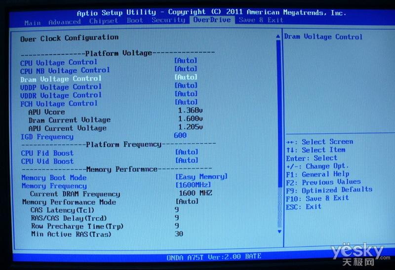 制作苹果启动u盘安装系统盘