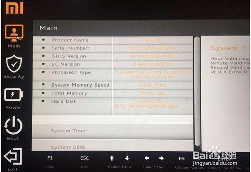 怎么用u盘装win7系统