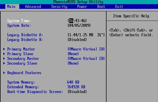 cpu要读取u盘中的数据