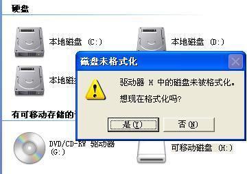 怎么把文件拷到u盘