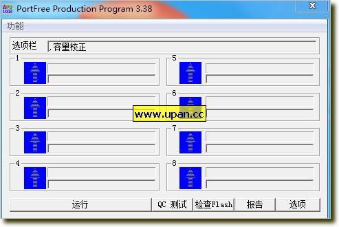 u盘不能格式化 写保护