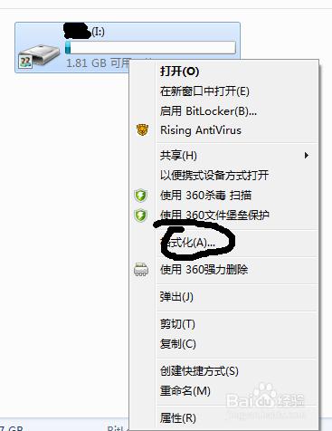 技嘉主板如何u盘启动设置