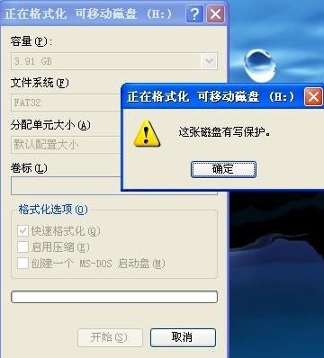 linux挂载u盘显示只读