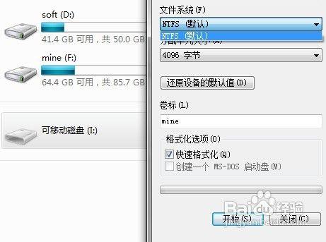 u盘里的文件无法删除是怎么回事