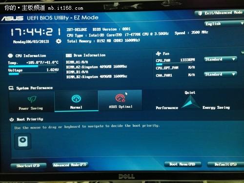 手提电脑u盘装系统