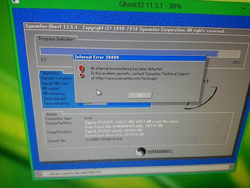 u盘系统修复软件